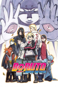 Boruto -Naruto The Movie- - Boruto: Naruto The Movie (2015)