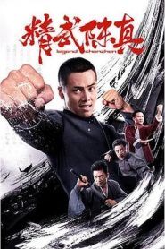 Legend Of Chenzhen