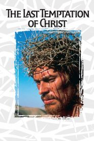 The Girl With Something Extra - The Last Temptation Of Christ (1988)