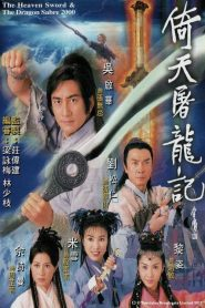 Ỷ Thiên Đồ Long Ký - The Heaven Sword And Dragon Saber: Season 1