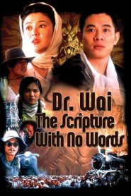 Vua Phiêu Lưu - Dr. Wai In The Scripture With No Words (1996)