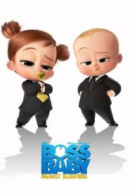 The Boss Baby: Family Business - The Boss Baby: Family Business (2021)