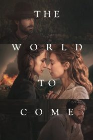 The World To Come - The World To Come (2021)