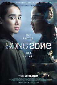 Song Song - Song Song (2021)