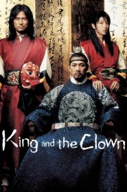 King And The Clown