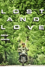 Mồ Côi - Lost And Love (2015)