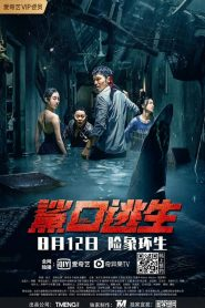 Trốn Chạy Khỏi Cá Mập - Escape From The Shark'S Mouth (2021)